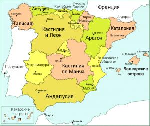 карта-испании